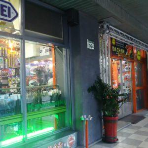 台湾でバイク部品を買いたい人は、DCR(迪世亞精品館)へ行け。民権西路駅の近くです。